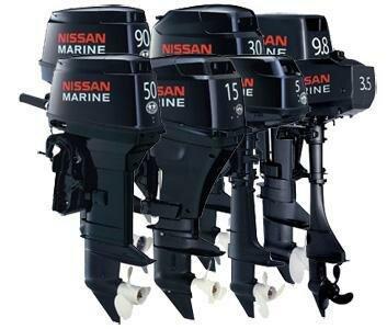 Лодочные моторы Nissan Marine