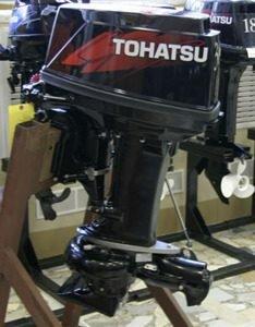 лодочные моторы бу в красноярске водомет